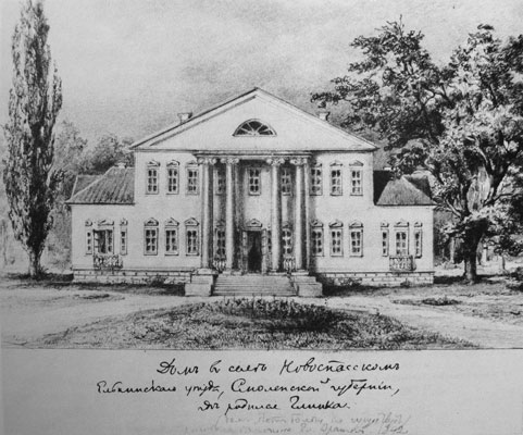 The image of the manor house in Novospasskoye where Mikhail Glinka was born.