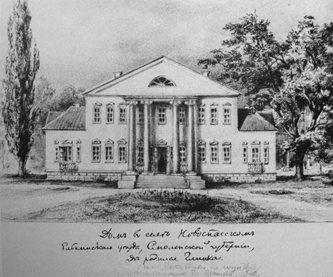 The image of the manor house in Novospasskoye where Mikhail Glinka was born.