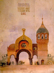 Design for Kiev City Gate. Artist: Viktor Hartmann