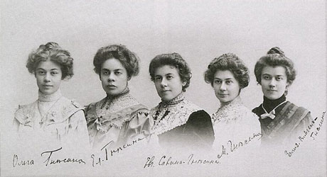 The Gnesin sisters. From left to right: Olga, Elena, Eugenia, Maria, Elizabeth