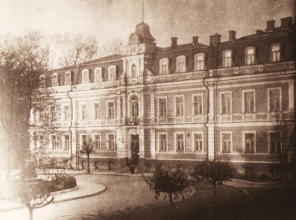 Lysenko Music and Drama Institute in Kyiv, 1930s