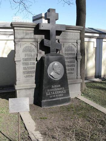 Balakirev's grave at Tikhvin Cemetery