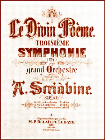 Le Divin Poème (The Divine Poem), Op. 43, The title page of the first edition. M.P. Belaïeff, Leipzig, 1905