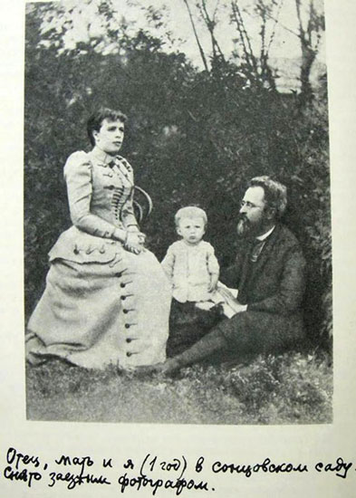 Sergei Prokofiev with his parents