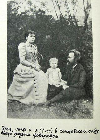 Sergei Prokofiev with his parents