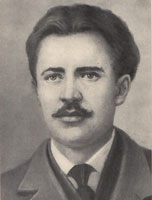 Stepovy Yakiv Stepanovich (October 20, 1883 – November 4, 1921)